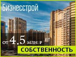 ЖК «Новокосино-2». Квартиры в собственность Ключи в день сделки!